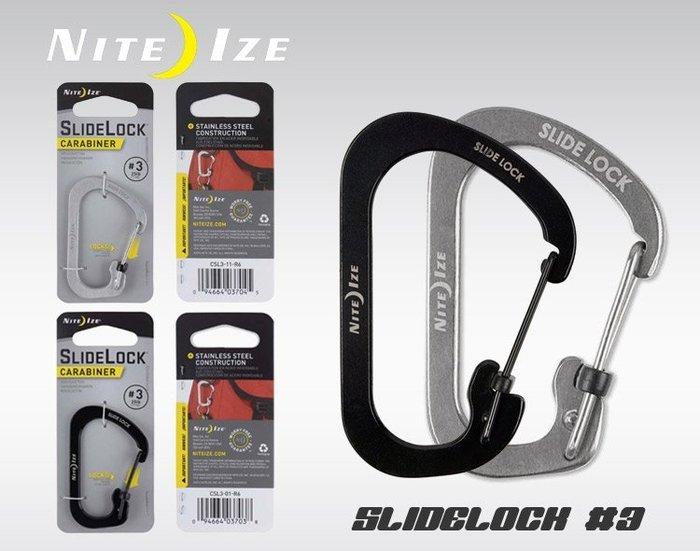 【angel 精品館 】NITE IZE 帶鎖D型扣#3 / CSL3 系列 / 單色單個販售