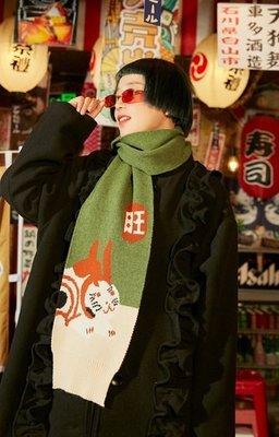 【黑店】原創設計 浮世繪兔子針織圍巾 柔軟針織圍巾 個性保暖兔子圍巾YR132