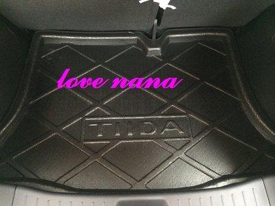 [[娜娜汽車]]裕隆 NISSAN BIG TIIDA 後箱防水托盤 EVA材質 可折疊
