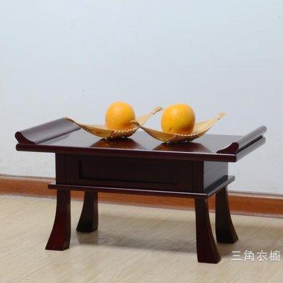 實木小供桌家用供奉桌條案神台仿古財神桌香案佛台中式供台貢桌WY