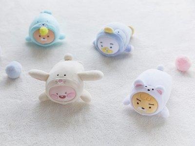 現貨 KAKAO FRIENDS 迷你趴姿裝扮娃娃 Pom Pom Friends系列