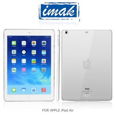【MIKO手機館】IMAK Apple iPad Air 羽翼水晶II保護殼 加強耐磨版 透明保護殼 硬殼(IB5)