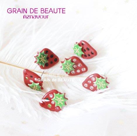 BHJ652-法國品牌Grain de Beaute 施華洛世奇晶鑽可愛草莓抗過敏耳釘 耳環【韓國製】Aznavour