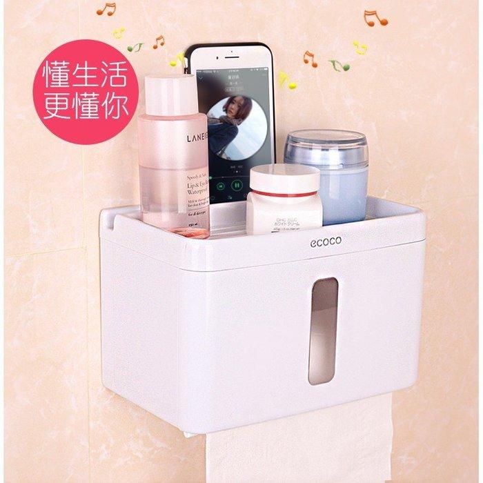 衛生間廁所紙巾盒免打孔防水抽紙盒創意壁掛式家用捲紙架大捲紙盒