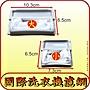 《三禾影》國際 洗衣機濾網NA- 110KT、NA- 11...