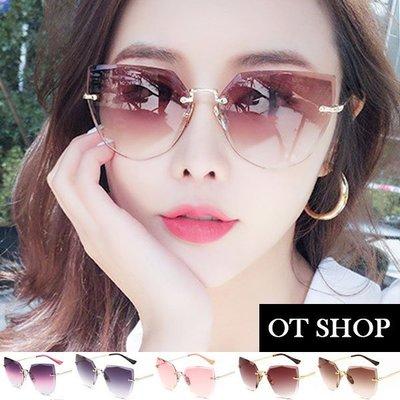 OT SHOP太陽眼鏡‧新品韓系時尚抗UV400貓眼無框墨鏡‧漸層粉/漸層茶/漸層灰/漸層紅/灰紫漸層‧現貨五色‧U80