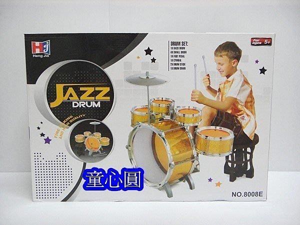 JAZZ DRUN兒童仿真爵士鼓(NO.8008E)◎童心玩具1館◎