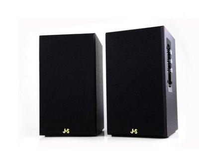 JS 木匠之音 2.0全木質喇叭JY2063/JY-2063