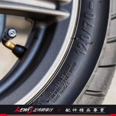 正鴻機車行 ContiScoot 小馬胎 GOGORO2 Delight Rumbler 馬牌後輪胎 120/70-12