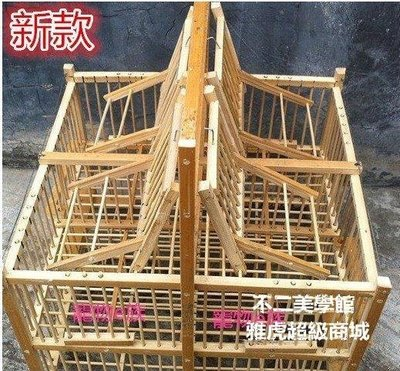 【格倫雅】^6機關8機關木制鳥籠打籠踏籠滾籠拍籠可養捕養餵捉拍蟲137676[g-l-y07