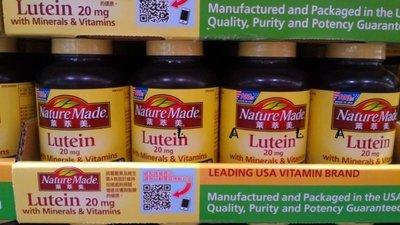 Nature Made 萊萃美 葉黃素 20 毫克複合膠囊150粒 COSTCO 好市多代購