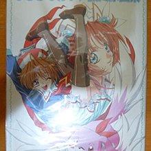 日文遊戲設定原畫集 PC遊戲「まじかるカナン」