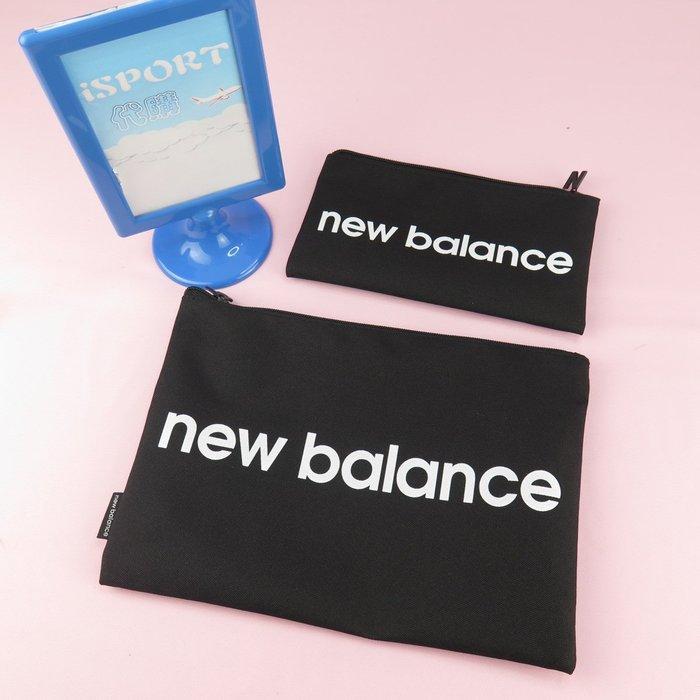 【iSport正韓代購】NEW BALANCE 子母包 多功能 萬用包 手拿包 化妝包 黑 NBBAG01