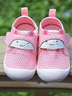 嬰兒學步鞋軟底0-1歲-2歲女幼單鞋防滑 ZL1040