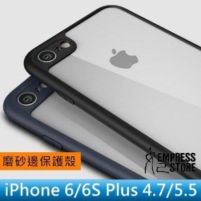 【妃小舖】韓國 iPhone 6/6S Plus 4.7/5.5 超薄/透明 磨砂/全包 鏡頭保護 邊框/保護殼/手機殼