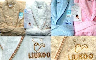 LIUKOO煙斗純棉100%厚浴巾布超保暖浴袍2件  製