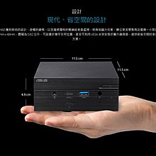 ASUS 華碩 PN50-47UUZAA Win10迷你電腦 Ryzen7 4700U/8G/512G