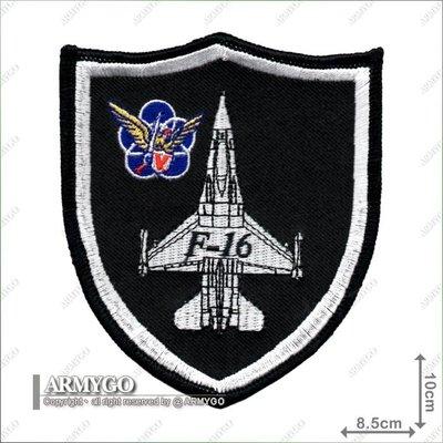 【ARMYGO】空軍F-16機種章(第5聯隊)(黑色版)
