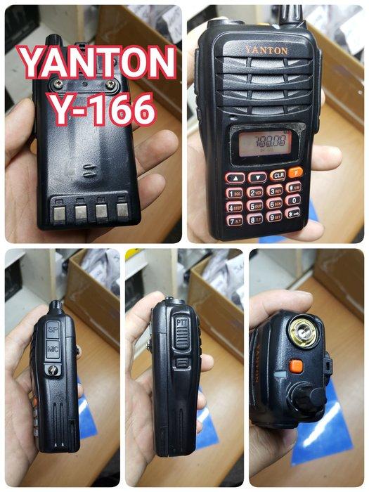 YANTON 對講機 無線電 業餘機 業務機 VHF UHF FRS UV VU T-166 V T-2699 鴻G