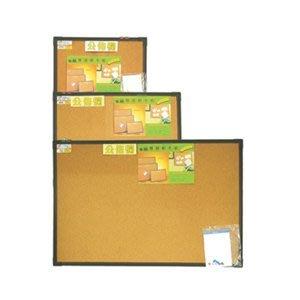 011508 成功 雙面軟木板 (小) 45x30cm