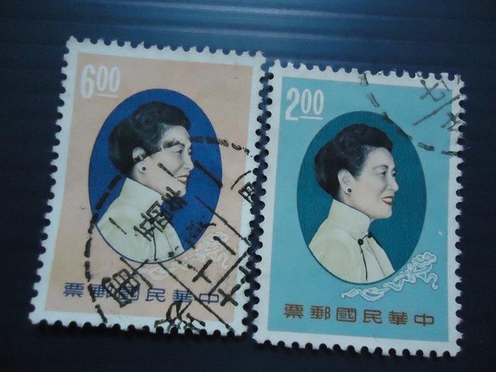 台灣郵票--蔣夫人玉照 一套 舊票B(6元票銷軍郵戳)
