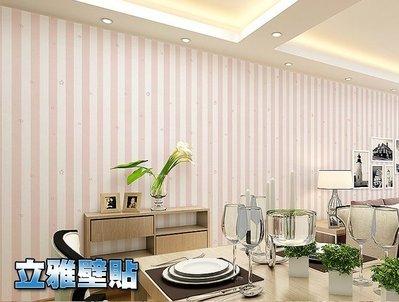 【立雅壁貼】高品質自黏壁紙 壁貼 牆貼 每捲45*1000CM《條紋WLP404》