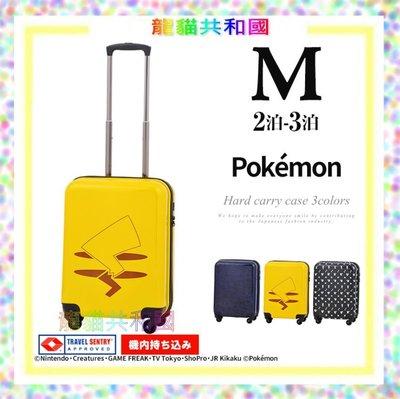 ※龍貓共和國※日本進口《皮卡丘 POKEMON GO 精靈寶可夢 行李箱 登機箱》47CM[日本正版_限量珍藏版]M號