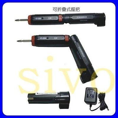 ☆SIVO電子商城☆台灣製 KD-280A/  257.330 3.6V 槍/ 直型充電起子機.充電電鑽.正反轉 台北市