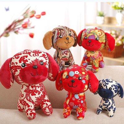 毛絨玩具 - 布藝花布狗公仔吉祥物狗兒童禮物精品游戲抓機布娃娃毛絨玩具小狗 下單有小禮品送唷