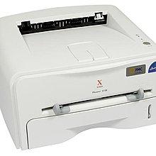 (保固半年)〔卡紙〕Xerox Phaser 3130 維修套件