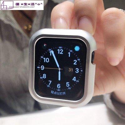 限時優惠 適用serise iwatch4代保護殼金屬萬磁王磁力蘋果手錶殼iwatch保護套apple watch1/2/3/4殼