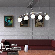 【168 Lighting】彎月弧形《時尚吊燈》GD 20235-2