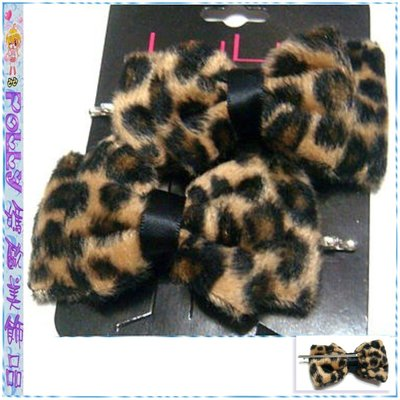 ☆POLLY媽☆美國LuLu nyc黑/駝色豹紋毛皮蝴蝶結(4×7.5cm)一字夾一對