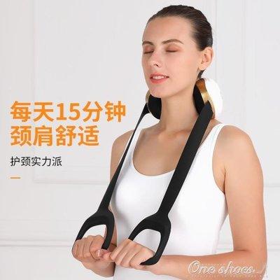 充電頸椎按摩器頸部多功能腰部肩部背部脖子電動枕頭家用靠墊