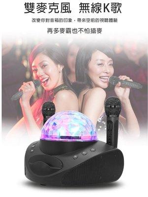 【Love Shop】SD308第2代雙人伴唱無線麥克風 全民k歌/歡唱/天籟k歌 家庭KTV附二支麥克風藍牙音箱