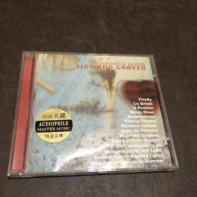 二手 CD Sigmund Groven Harmonica Album / lo / 口琴
