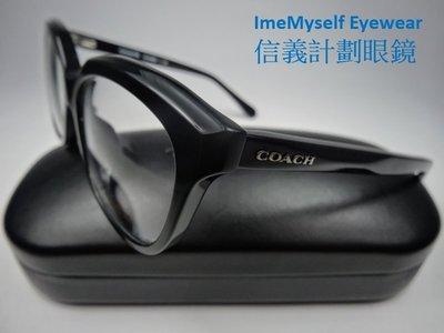 COACH HC 6096F optical spectacles Rx prescription frame