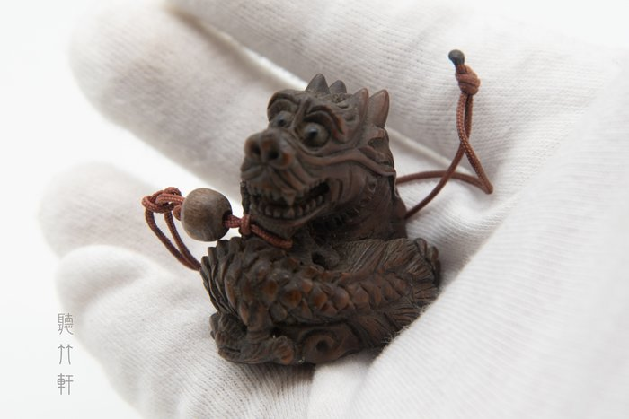 【聽竹軒】黃楊木雕刻龍