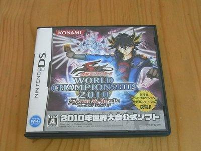 【小蕙館】NDS ~ 遊戲王 5D's 世界冠軍大會 2010 復甦的阿卡迪亞 (純日版)