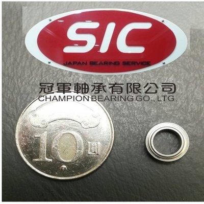 《冠軍軸承》軸承 培林 6000VV 10*26*8 軸承鋼 中國製 A級廠 雙面塑膠蓋