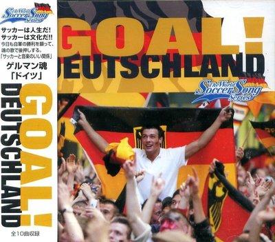 K - THE WORLD SOCCER SONG SERIES Vol.4 GOAL! DEUT - 日版 - NEW