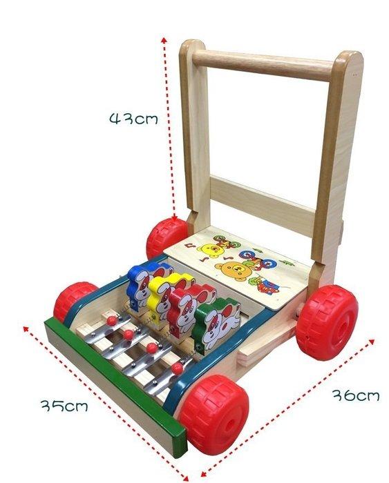 【阿LIN】63AAAA 助步車 木 學步車 木製手推車 敲敲狗 木助步車 摺疊 寶寶助步車