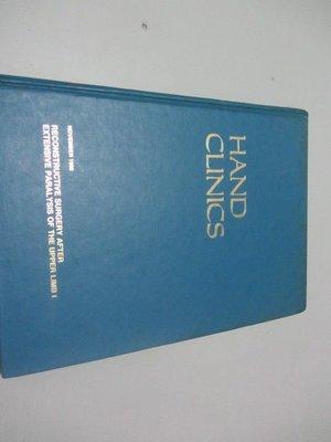 欣欣小棧    骨科原文雜誌*Hand Clinics 1988 November(A2-3櫃)