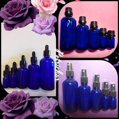 50ml藍色玻璃滴管精油瓶 精油瓶 分裝瓶