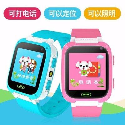 正品小米手環6/智慧手環新款電話手表小天才成年智能定位手環拍照觸屏玩游戲小天才z6小米