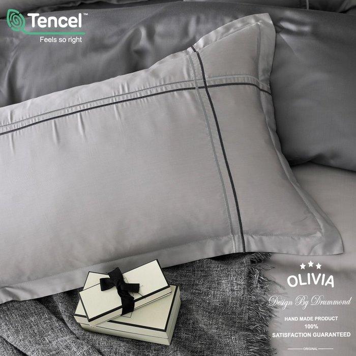 【OLIVIA 】300織天絲™萊賽爾/  標準雙人床包枕套三件組 【DR1020 Alma 銀灰X鐵灰】台灣製