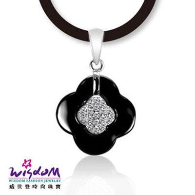 威世登 黑白時尚風 花黑陶瓷鋯石925銀墬-送禮、情人禮、生日禮、流行款、熱銷款-SD00115-BFXX