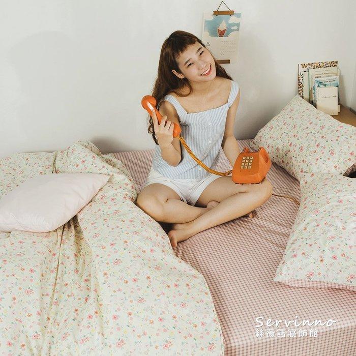 MIT精梳棉【布萊梅】雙人/床包兩用被套組-絲薇諾