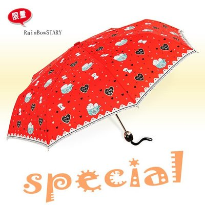 【限量韓版】LovelY-A款-自動傘 (鮮豔紅) / 防風傘抗UV傘雨傘洋傘陽傘折傘摺疊傘