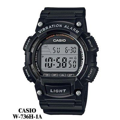 CASIO電子錶專賣店 大螢幕運動錶 震動鬧鈴LED燈百米防水潛水錶 按鍵音可關十年電池【網路最低↘940】W-736H 彰化縣